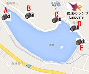 南湖地図(ブログ写真)