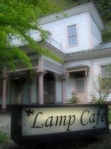 LampCafe ランプカフェ