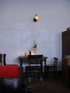 LampCafe